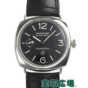 パネライ PANERAI ラジオミール ブラックシール LOGO PAM00380 中古  メンズ 腕時計|houseki-h