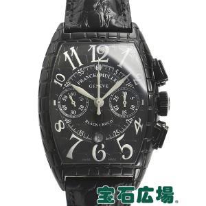 フランクミュラー FRANCK MULLER トノウカーベックス クロノ ブラッククロコ 8880CCAT BLK CRO 中古 メンズ 腕時計|houseki-h