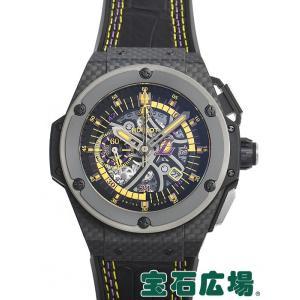 ウブロ HUBLOT キングパワー Los Angeles Lakers 世界限定50本 748.QX.1199.NR.LAK14 中古  メンズ 腕時計|houseki-h