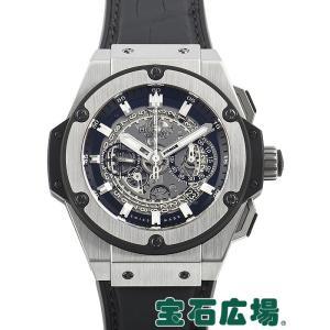 ウブロ HUBLOT キングパワー ウニコ チタニウム 701.NX.0170.RX 中古 メンズ 腕時計|houseki-h