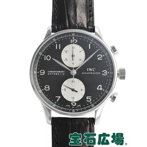 IWC (アイ・ダブリュー・シー) ポルトギーゼクロノ IW371404 中古 メンズ 腕時計 houseki-h