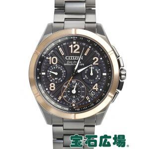シチズン CITIZEN アテッサ 100周年記念 世界限定700本 CC9076-50E 中古  メンズ 腕時計|houseki-h