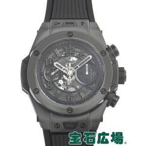 ウブロ HUBLOT ビッグバン ウニコ オールブラック 世界限定1000本 411.CI.1110.RX 中古 メンズ 腕時計|houseki-h