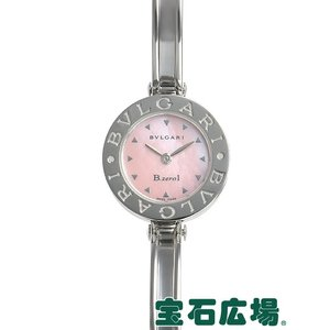 ブルガリ BVLGARI ビーゼロワン (S) BZ22C2SS 中古  レディース 腕時計|houseki-h