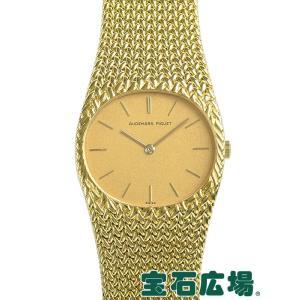 オーデマ・ピゲ AUDEMARSPIGUET 2針  中古  メンズ 腕時計|houseki-h