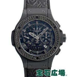 ウブロ HUBLOT ビッグバン アエロバン シュガースカル 世界200本限定 311.CI.1110.VR.1100.FDK16 中古  メンズ 腕時計|houseki-h