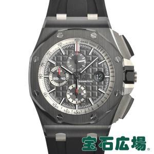 オーデマピゲ AUDEMARSPIGUET ロイヤルオークオフショアクロノ 44mm 26405CE.OO.A002CA.01 中古 メンズ 腕時計|houseki-h