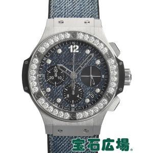ウブロ HUBLOT ビッグバン ジーンズ ダイヤモンド 世界限定250本 341.SX.2770.NR.1204.JEANS 中古  メンズ 腕時計|houseki-h