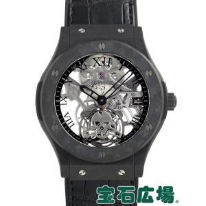 ウブロ HUBLOT クラシックフュージョン トゥールビヨン ブラックスカル 世界限定50本 505.UC.0140.LR.SKULL 中古  メンズ 腕時計|houseki-h