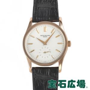 パテックフィリップ PATEK PHILIPPE カラトラバ 3796R 中古 メンズ 腕時計|houseki-h
