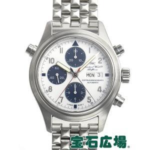 IWC (アイ・ダブリュー・シー) ドッペルクロノ 日本限定130本  中古 メンズ 腕時計 houseki-h