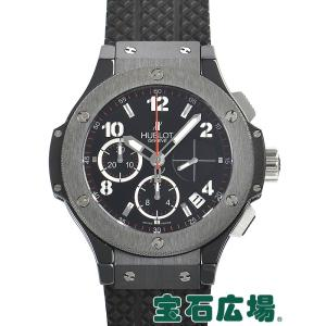 ウブロ HUBLOT ビッグバン ブラックマジック 341.CX.130.RX 中古 ユニセックス 腕時計|houseki-h