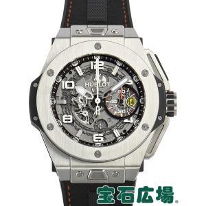 ウブロ HUBLOT ビッグバン フェラーリ チタニウム 世界限定1000本 401.NX.0123.VR 中古 メンズ 腕時計|houseki-h