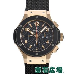ウブロ HUBLOT ビッグバン 301.PB.131.RX 中古 メンズ 腕時計|houseki-h
