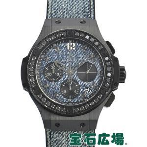 ウブロ HUBLOT ビッグバン ジーンズ セラミック ブラックダイヤモンド 341.CX.2740.NR.1200.JEANS 中古 メンズ 腕時計|houseki-h