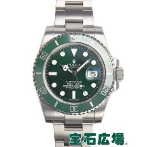 ロレックス ROLEX サブマリーナーデイト 116610LV 中古  メンズ 腕時計 houseki-h