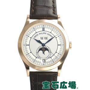 パテック・フィリップ PATEK PHILIPPE アニュアルカレンダー 5396R-001 中古  メンズ 腕時計|houseki-h