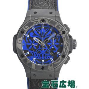 ウブロ HUBLOT ビッグバン シュガースカル ブルーコバルト 限定50本 311.CI.1190.VR.AKS16 中古  未使用品 メンズ 腕時計|houseki-h