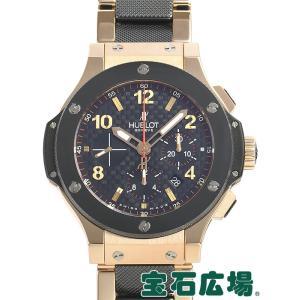 ウブロ HUBLOT ビッグバン 301.PB.131.PB 中古 メンズ 腕時計|houseki-h