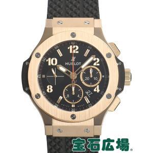 ウブロ HUBLOT ビッグバン 301.PX.130.RX 中古 メンズ 腕時計|houseki-h