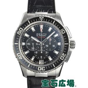 ゼニス ZENITH エルプリメロ ストラトス フライバック クロノグラフ 03.2060.405/21.C714 中古 メンズ 腕時計|houseki-h