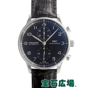 IWC (アイ・ダブリュー・シー) ポルトギーゼ クロノ IW371447 中古 メンズ 腕時計 houseki-h
