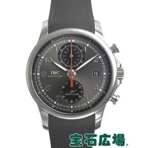 IWC (アイ・ダブリュー・シー) ポルトギーゼ ヨットクラブクロノグラフ IW390503 中古 メンズ 腕時計 houseki-h
