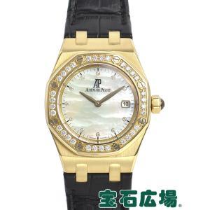 オーデマピゲ AUDEMARSPIGUET ロイヤルオーク 67601BA.ZZ.D012CR.01 中古 レディース 腕時計|houseki-h