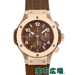 ウブロ HUBLOT ビッグバン カプチーノゴールド 301.PC.1007.RX 中古 メンズ 腕時計|houseki-h