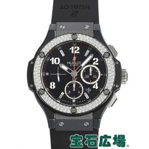 ウブロ HUBLOT ビッグバン ブラックマジック 301.CV.130.RX.114 中古 メンズ 腕時計|houseki-h