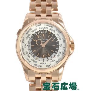 パテックフィリップ PATEK PHILIPPE ワールドタイム 5130/1R-001 中古 メンズ 腕時計|houseki-h