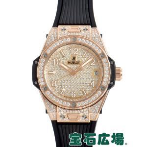 ウブロ HUBLOT ビッグバン ワンクリック キングゴールドフルパヴェ 465.OX.9010.RX.1604 中古 ユニセックス 腕時計|houseki-h