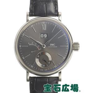 IWC (アイ・ダブリュー・シー) ポートフィノ ハンドワインド8デイズ IW516101 中古 メンズ 腕時計 houseki-h