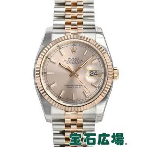 ロレックス ROLEX デイトジャスト 116231 中古 メンズ 腕時計|houseki-h