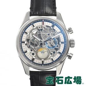 ゼニス ZENITH クロノマスター グランドデイト フルオープン 03.2530.4047/78.C813 中古 メンズ 腕時計|houseki-h