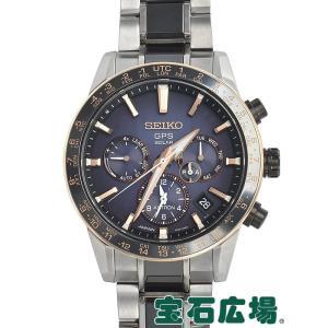 セイコー SEIKO アストロン 2018年限定モデル 2000本限定 SBXC007 中古 メンズ 腕時計|houseki-h