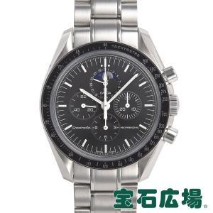 オメガ OMEGA スピードマスタープロフェッショナルムーンフェイズ 3576-50 中古 メンズ 腕時計|houseki-h