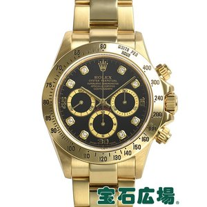 ロレックス ROLEX デイトナ 16528G 中古 メンズ 腕時計|houseki-h
