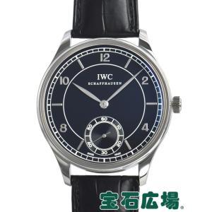 IWC (アイ・ダブリュー・シー) ヴィンテージ ポルトギーゼ IW544501 中古 メンズ 腕時計 houseki-h