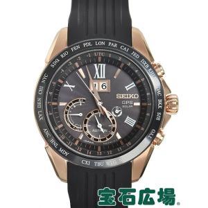 セイコー SEIKO アストロン SBXB153 8X42-0AE0-3 中古 メンズ 腕時計|houseki-h
