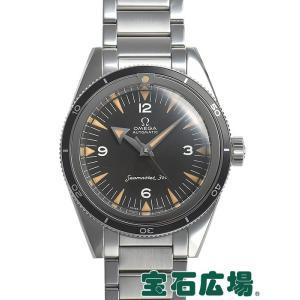 オメガ OMEGA シーマスター300 コーアクシャル マスタークロノメーター 1957トリロジー 世界限定3557本 234.10.39.20.01.001 中古 メンズ 腕時計 houseki-h