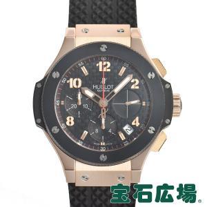 ウブロ HUBLOT ビッグバン 341.PB.131.RX 中古 メンズ 腕時計|houseki-h
