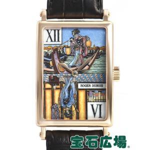 ロジェデュブイ ROGER DUBUIS マッチモア 限定28本 M34575CTA/GEI 中古 メンズ 腕時計|houseki-h