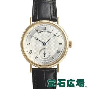 ブレゲ BREGUET クラシック 5907BA/12/984 中古 メンズ 腕時計|houseki-h