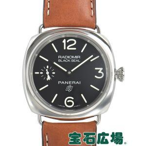 パネライ PANERAI ラジオミール ブラックシール 3デイズ アッチャイオ PAM00754 中古 メンズ 腕時計|houseki-h