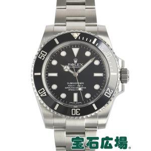 ロレックス ROLEX サブマリーナー 114060 中古 メンズ 腕時計|houseki-h