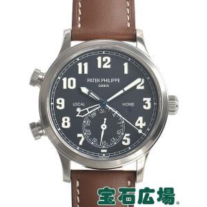 パテックフィリップ PATEK PHILIPPE カラトラバ パイロット トラベルタイム 5524G-001 中古 極美品 メンズ 腕時計|houseki-h