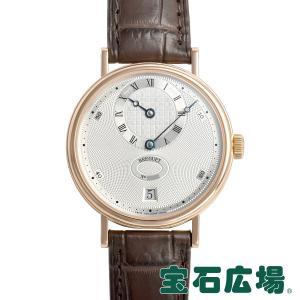 ブレゲ BREGUET クラシック レギュレーター 5187BR/15/986 中古 メンズ 腕時計|houseki-h