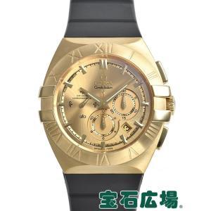 オメガ OMEGA コンステレーション 2008年北京オリンピック 世界限定288本 121.52.41.50.08.001 中古 メンズ 腕時計 houseki-h