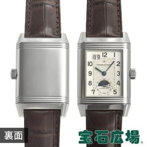 ジャガールクルト JAEGER LECOULTRE レベルソグランドオートマチック Q3038420 中古 メンズ 腕時計|houseki-h